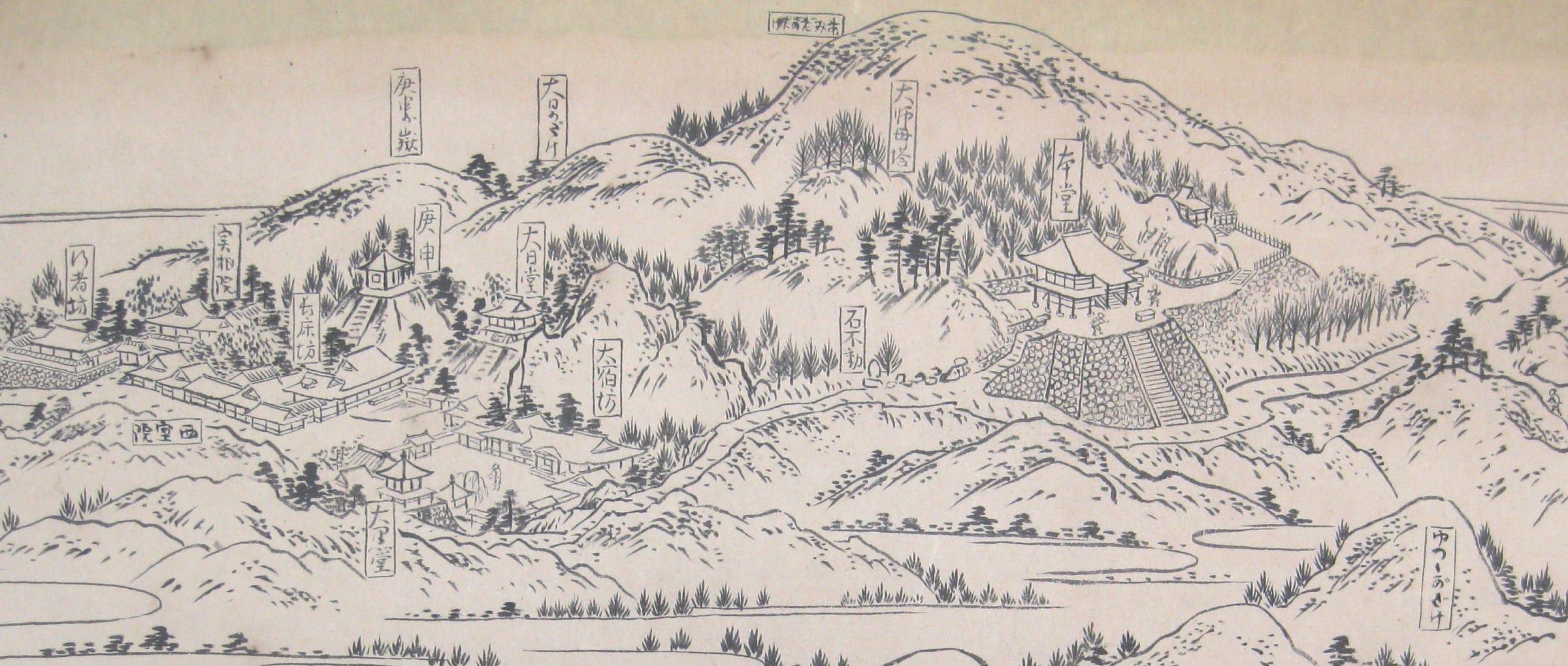 金剛山 転法輪寺の五堂七宇