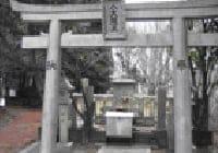第九経塚 妙経授学人記品(和泉葛城山)