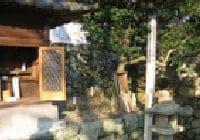 第二十八経塚 妙経普賢菩薩勧発品(亀の瀬)